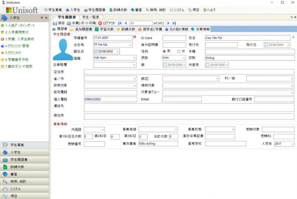 phần mềm quản lý đào tạo tín chỉ Unisoft