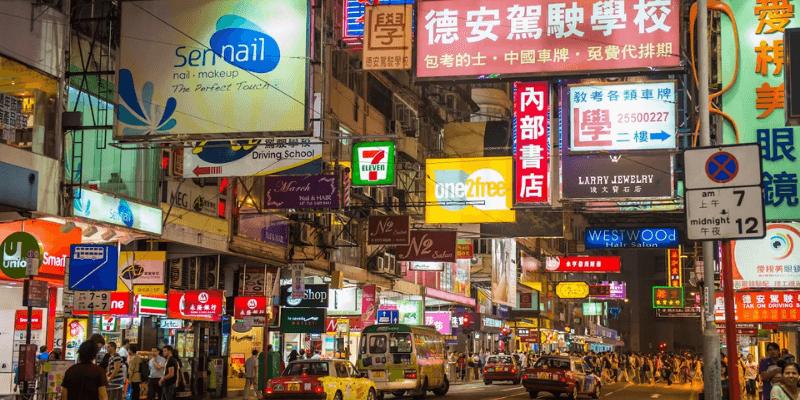 chợ đầu mối Quảng Châu